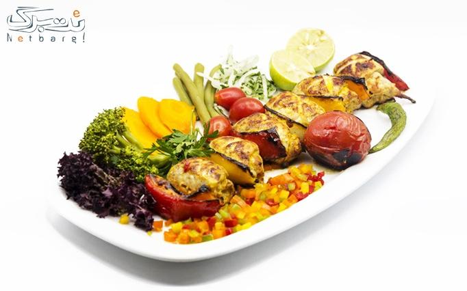 رستوران کهلیک با منو غذاهای اصیل ایرانی
