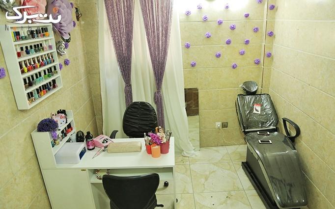 بافت شاخه ای مو در آرایشگاه آرتین