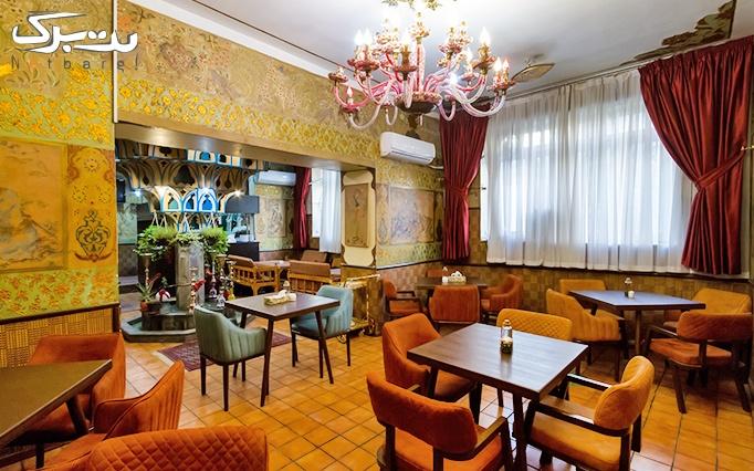 کافه سنتی هتل پارسیان کوثر با منو متنوع و چای سنتی