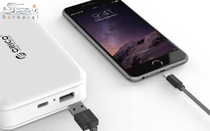 شارژر دیواری S4U + انتخاب بین سه کابل شارژ