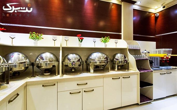 رستوران هتل ایران با بوفه صبحانه متنوع و پر انرژی