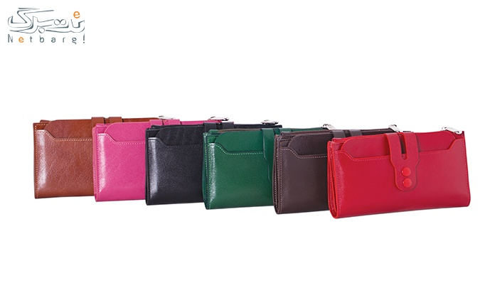 کیف پول زنانه چرم طبیعی مدیسا کد DM47