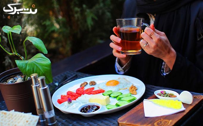 کافه نابا با منو متنوع صبحانه