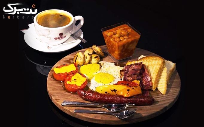 کافه جیما با منو باز صبحانه پر انرژی و سالم