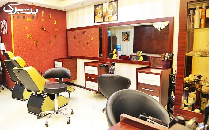 کوتاهی مو و اصلاح ابرو در آرایشگاه نگارین