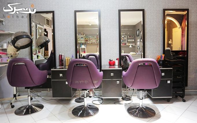 براشینگ مو در آرایشگاه تیام
