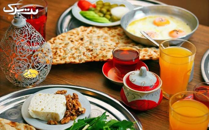 کافه رستوران باروک با منو باز صبحانه