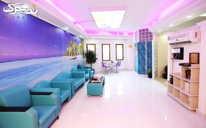 میکرودرم پوست در مطب دکتر جمالی خوئی