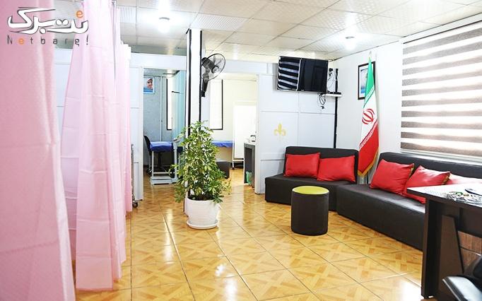 میکرونیدلینگ در مطب دکتر کارآمد کرمانی