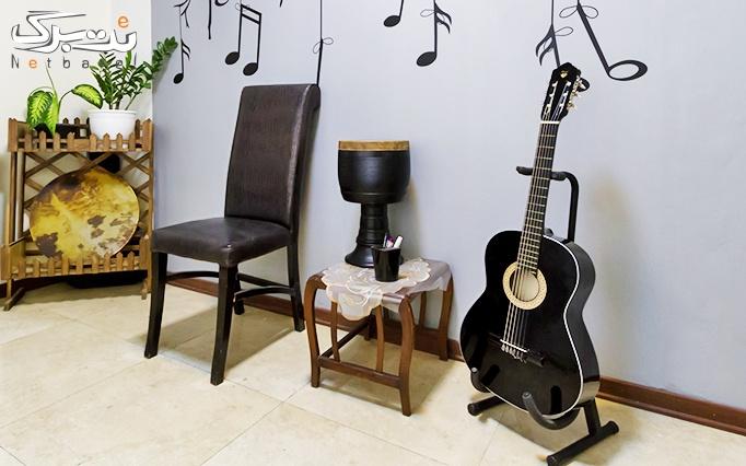 آموزش موسیقی در آموزشگاه موسیقی آرشه