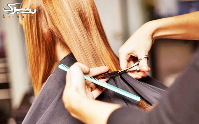کوتاهی مو در آرایشگاه غزل بانو