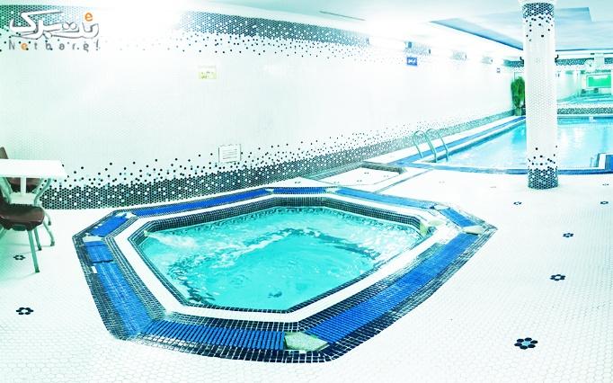 شنا و تفریح در استخر هتل پارسی