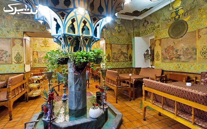 ورودی سالن کافه سنتی هتل پارسیان کوثر ویژه مراسمات