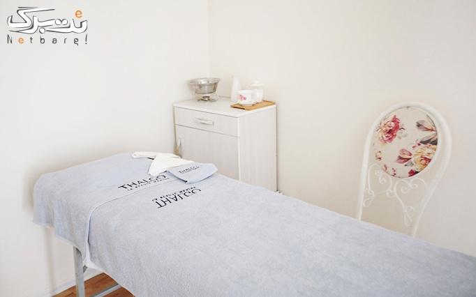 ماساژ ریلکسی در سالن زیبایی مارینا