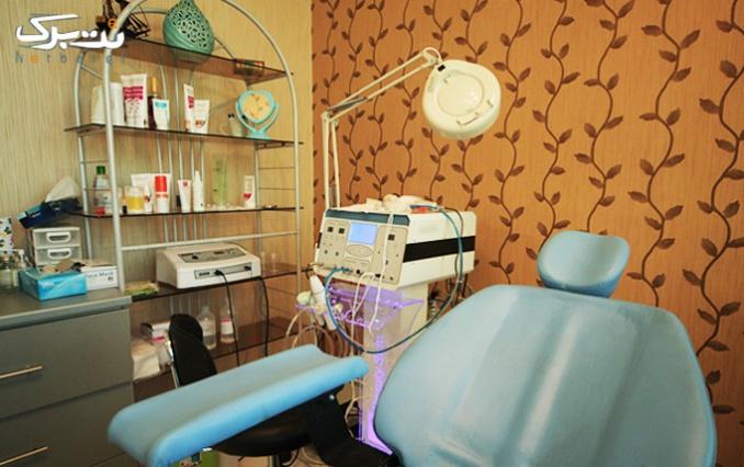 RF صورت یا بدن در مطب خانم  دکتر بحرودی