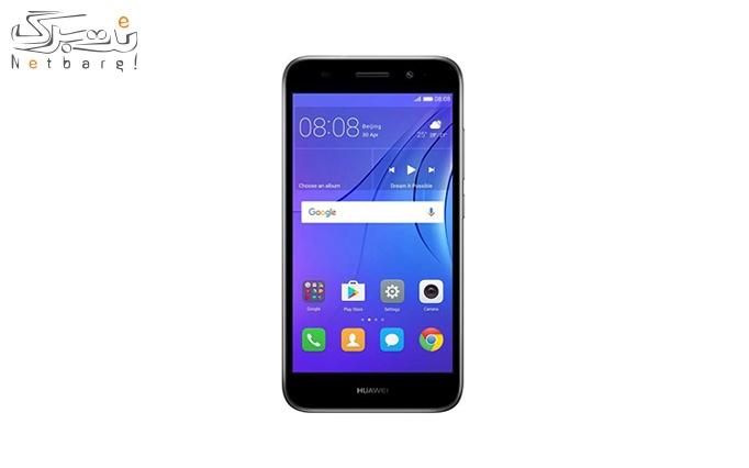 گوشی اورجینال هوآوی مدل Y3 2017 3G دو سیمکارت