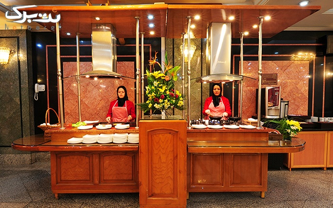 هتل بین المللی قصر با بوفه آزاد شام