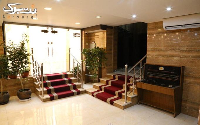 اقامت هر اتاق+ صبحانه در هتل 1 ستاره کیوان شیراز