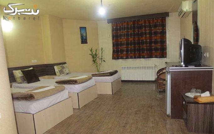 اقامت هر اتاق + صبحانه در هتل 2 ستاره صبا اصفهان