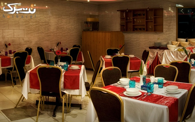 اقامتی هر اتاق+ صبحانه در هتل 2 ستاره حافظ شیراز