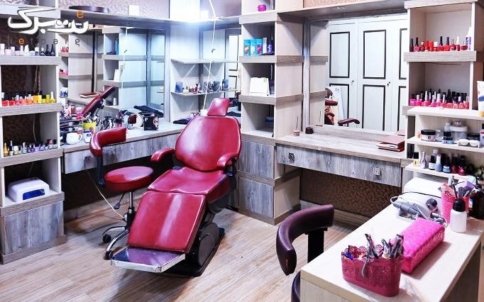 مانیکور و ژلیش ناخن در آرایشگاه فرزانه