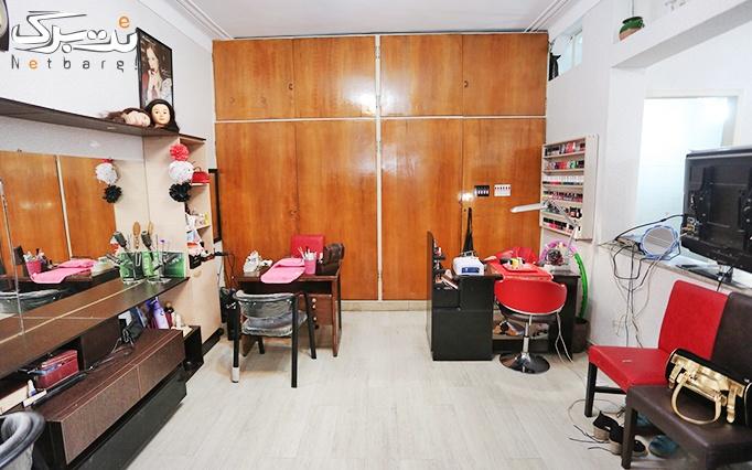 میکاپ صورت در سالن زیبایی حوریه