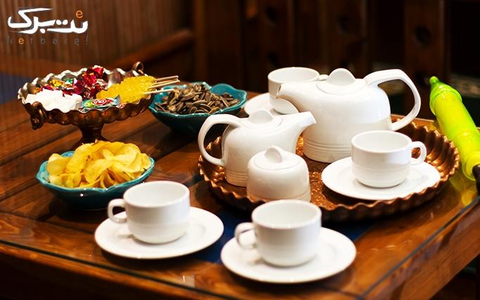 سفره خانه شاه مردان علی با دیزی و چای سنتی عربی