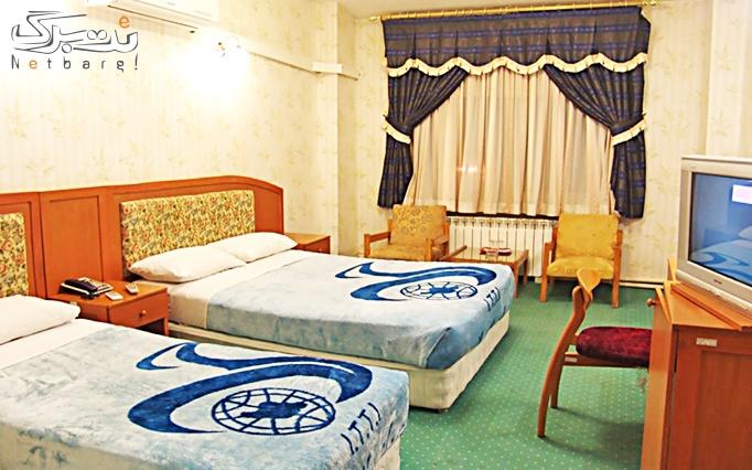 اقامتی بی نظیر+صبحانه در شعبه شاهرود هتل ایرانگردی
