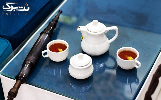 سفره خانه ترنم با سرویس های چای سنتی متنوع