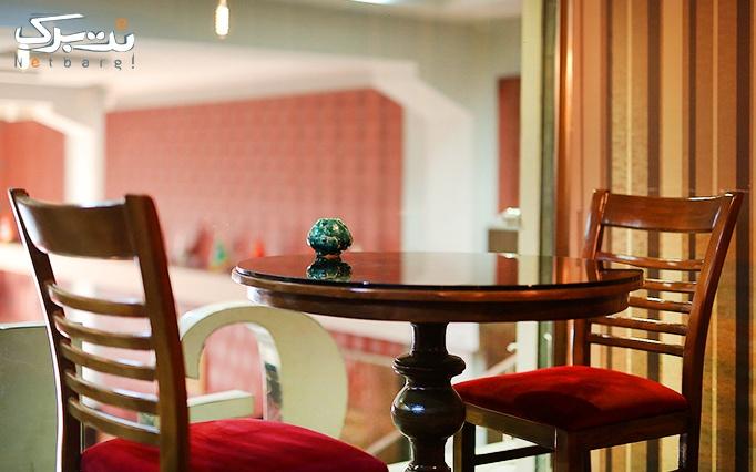 کافه گیلیار با سرویس چای سنتی اسپشیال