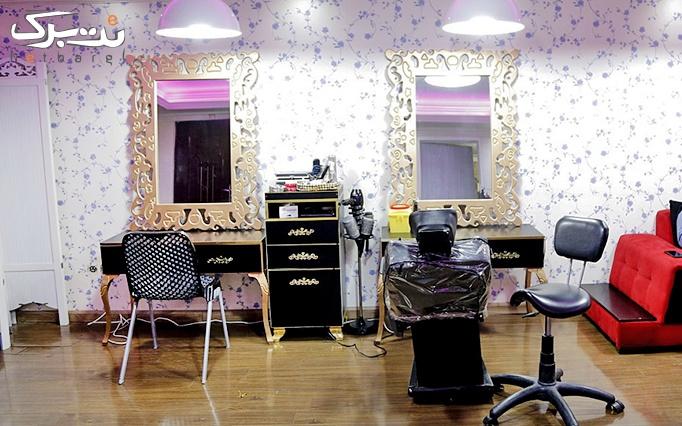 اکستنشن مو (دستمزد)در سالن پونه آرا