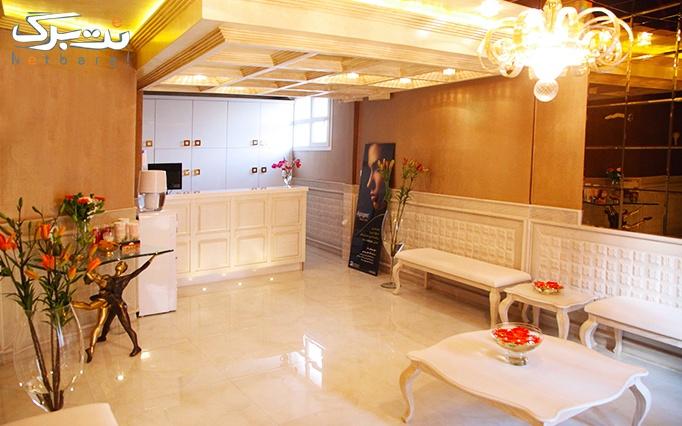 هدیه طلایی لیزر موهای زائدSMOOTH COOLویژه افتتاحیه