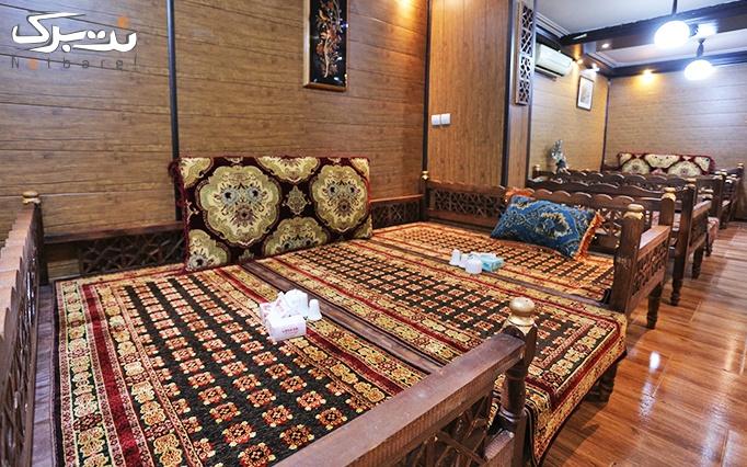 رستوران پاسداران با منو غذایی، چای سنتی و موسیقی
