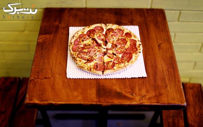 فست فود خیابان 88 با منو پیتزاهای خوشمزه و بی نظیر