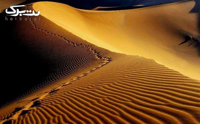 تور 2/5 روزه کویر  کاراکال یزد و بافق