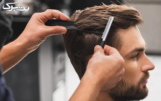 اصلاح مو در پیرایش فخار