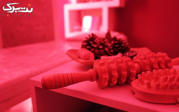 لیفت یا لمینت مژه در آرایشگاه تیام