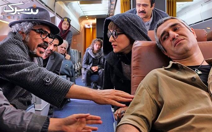 پردیس سینمایی شکوفه