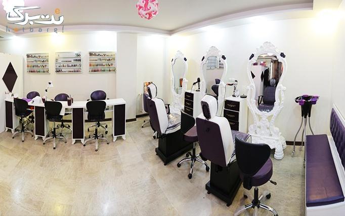 پاکسازی یا ماساژ صورت در آرایشگاه سحر