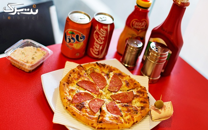 فست فود دلفین با منو باز پیتزا و برگرهای خوشمزه