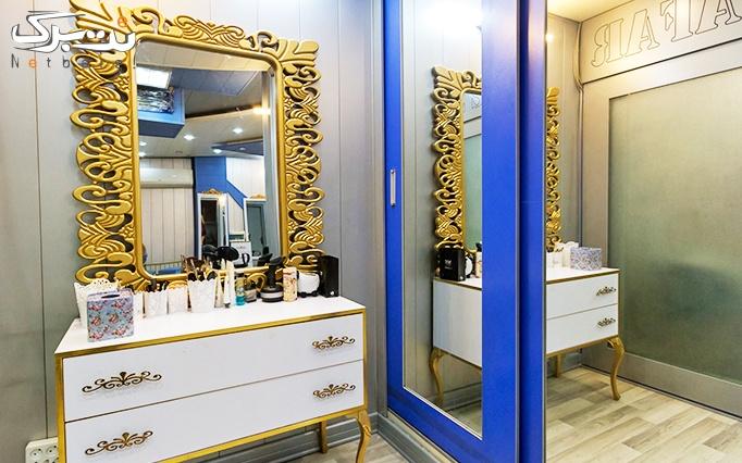 رنگ مو، مش فویلی و میکاپ در آرایشگاه نسرین بانو