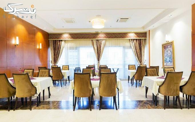 بوفه صبحانه در هتل نگین پاسارگاد