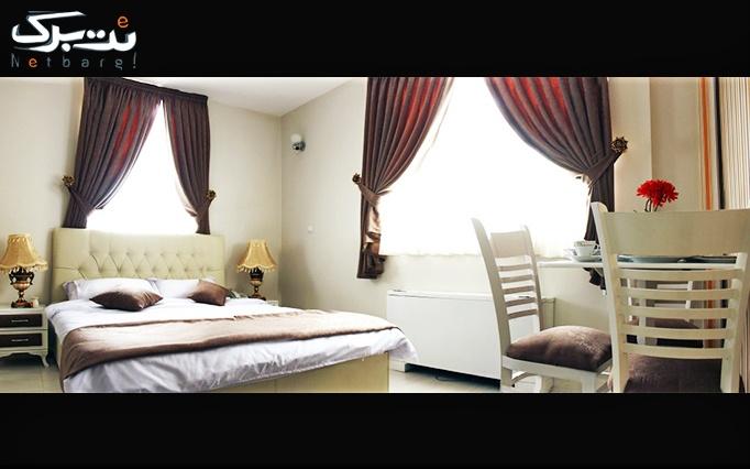 اقامت تک در هتل آپارتمان سعدی مشهد