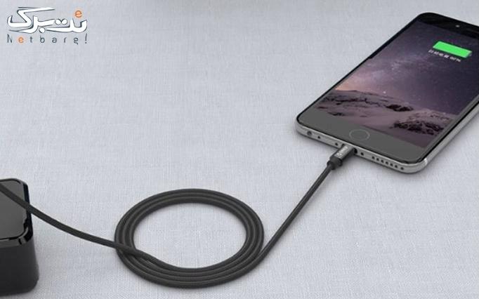 کابل USB به لایتنینگ اوریکو LTF-10 ویژه شب یلدا