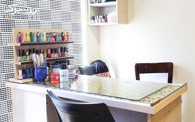 ژلیش ناخن در آرایشگاه مروارید