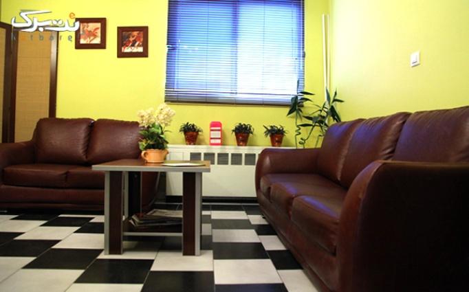 لاغری موضعی در مطب خانم دکتر سلیمی