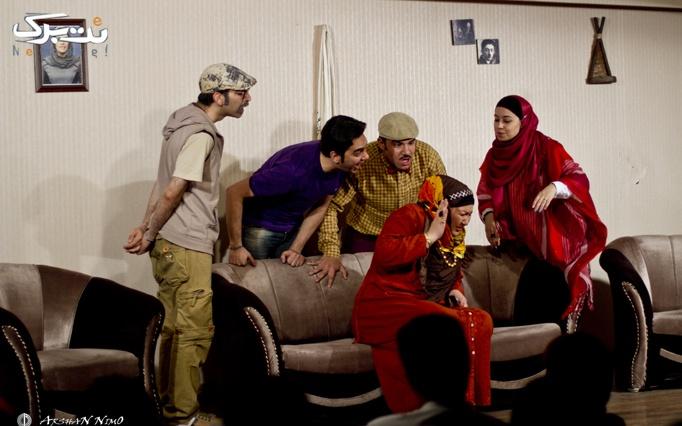 نمایش شاد توهم فانتزی در سینما ایران