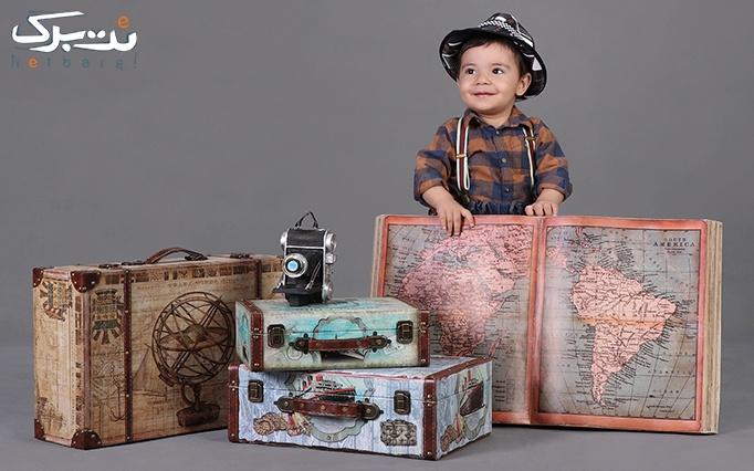 عکسبرداری، چاپ و روتوش در آتلیه نگاه ماندگار