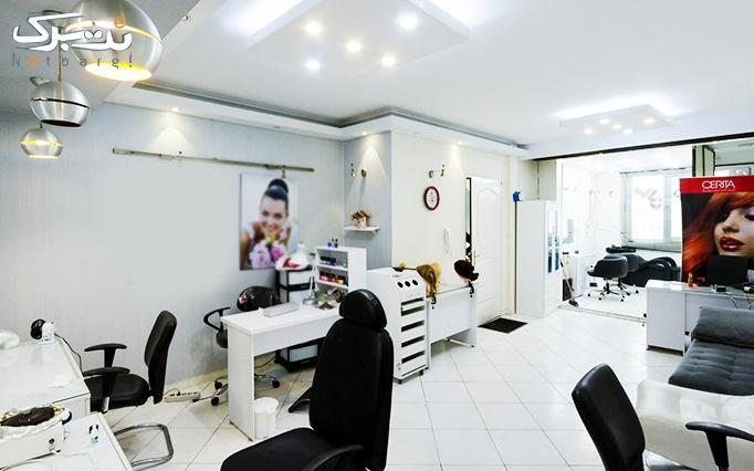 کوتاهی مو و اصلاح ابرو در آرایشگاه لارا