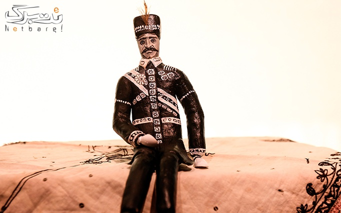 بازدید از موزه عروسک و فرهنگ ایران